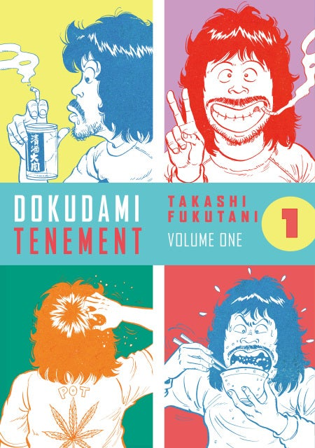 Image of PRE-ORDER -  2nd PRINTING!!!   Dokudami Tenement - An Introduction to Takashi Fukutani - Volume 1