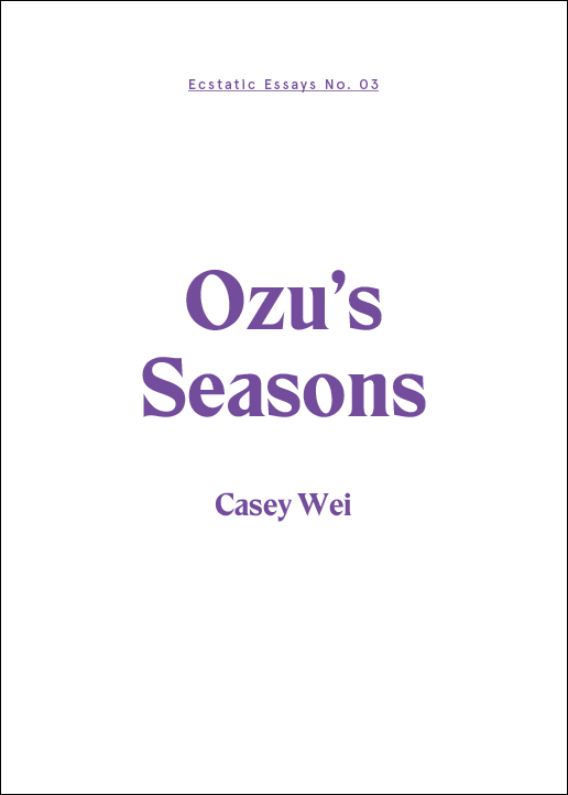 Image of Ozu's Seasons: Casey Wei