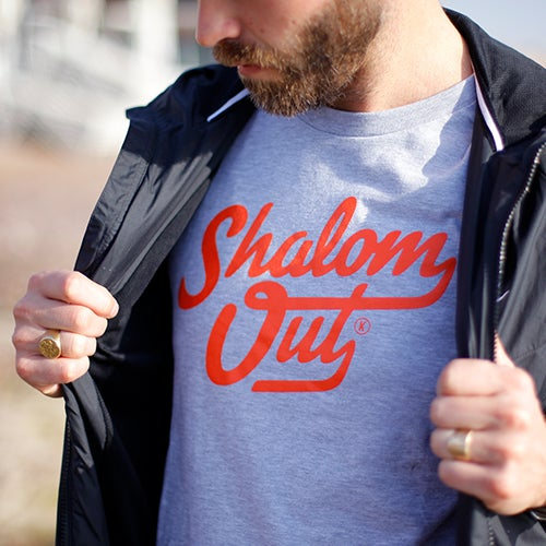 Image of Shalom Out Tee
