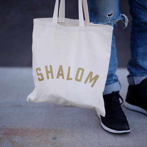 Image of Shalom Tote
