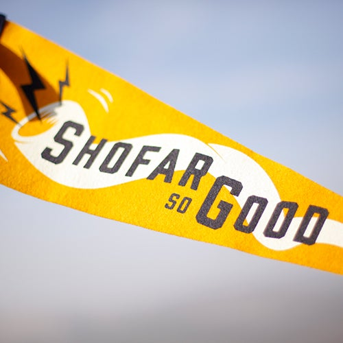 Image of Shofar So Good Pennant