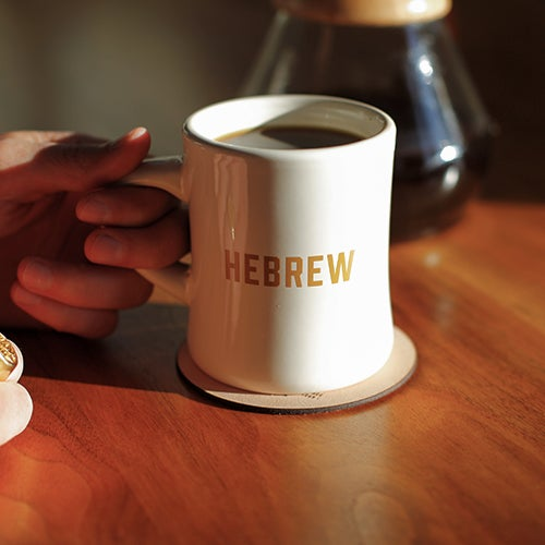 Image of Hebrew Diner Mug
