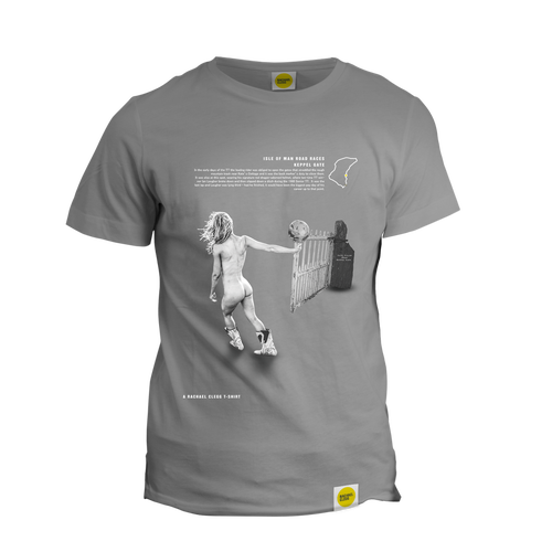 Image of Keppel Gate T-shirt