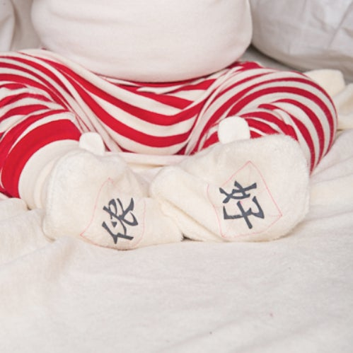 Image of Snuggle Booties . Natural Nong Hao