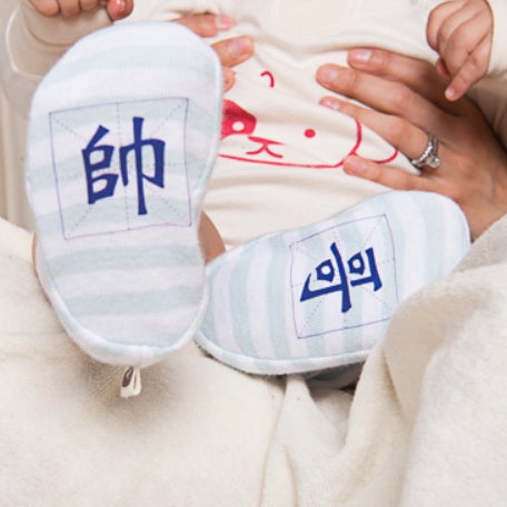 Image of Snuggle Booties . Shuai Ge Blue Stripe