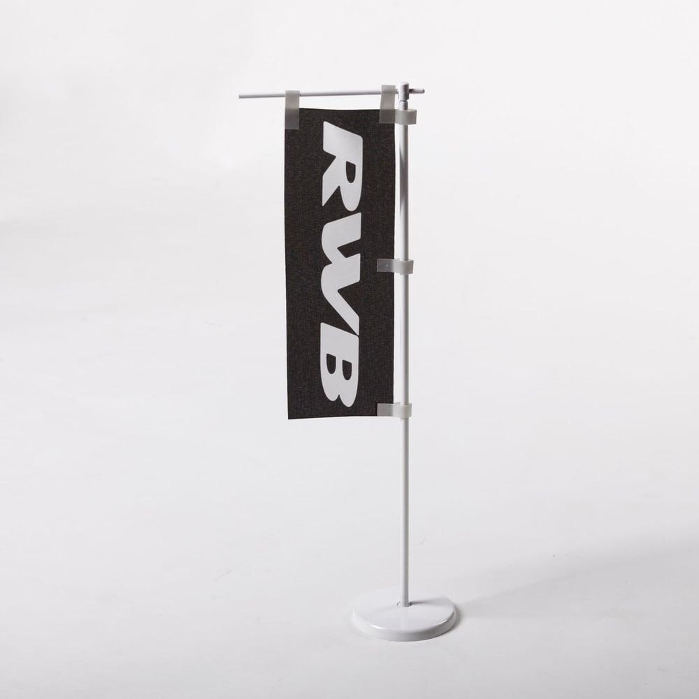 Image of RWB Mini Nobori Flag