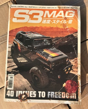 Image of S3 Magazine: 2-year SUBSCRIPTION