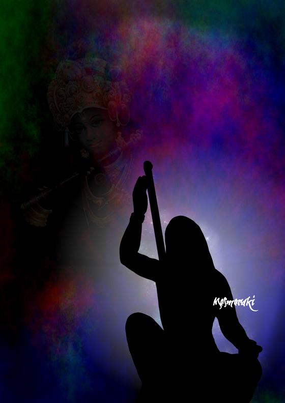 Image of Kanha's Meera
