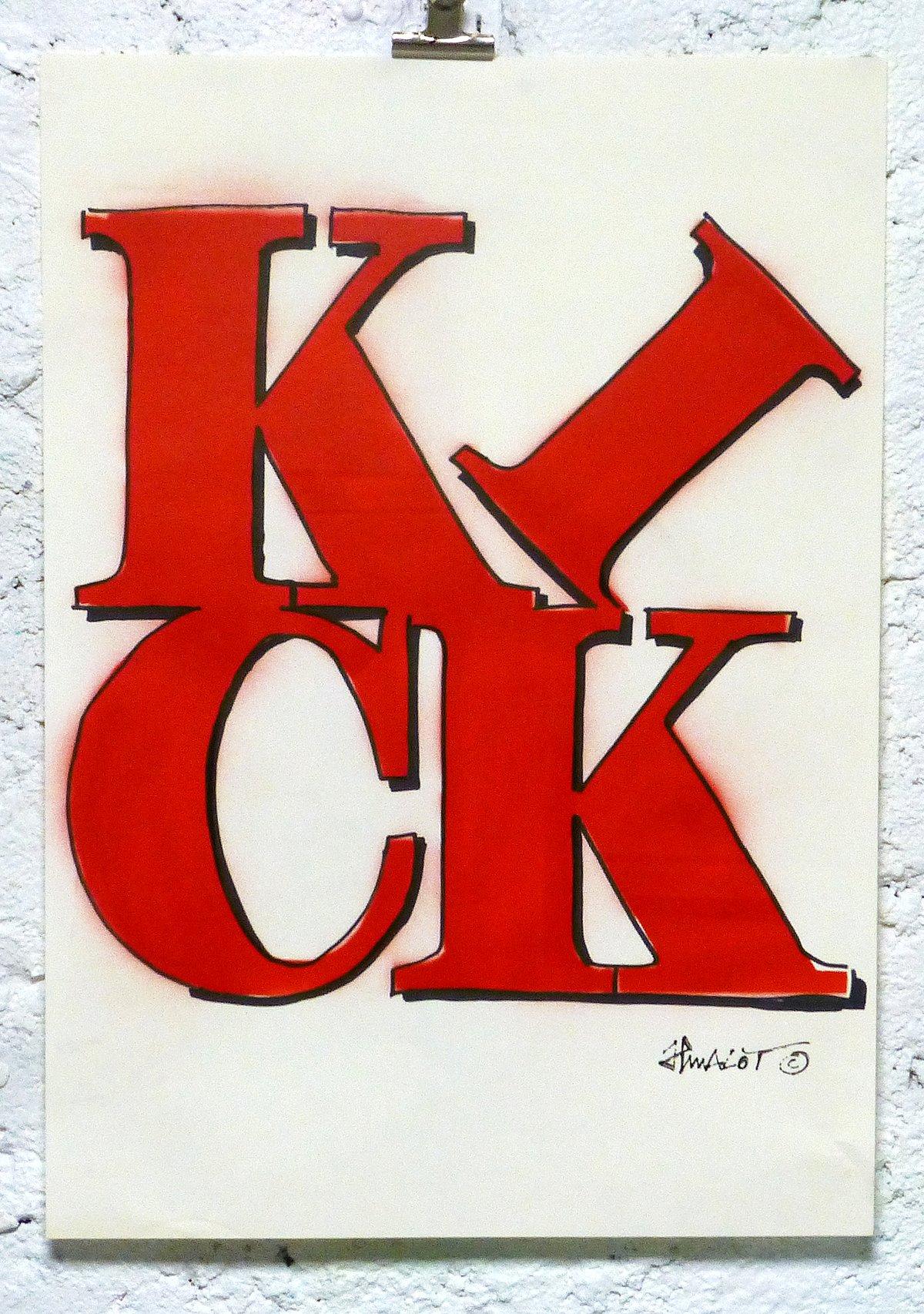 Image of Kick! 2012.