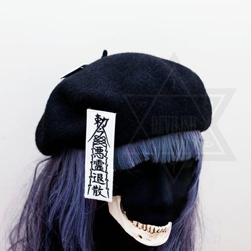 Image of Spells beret