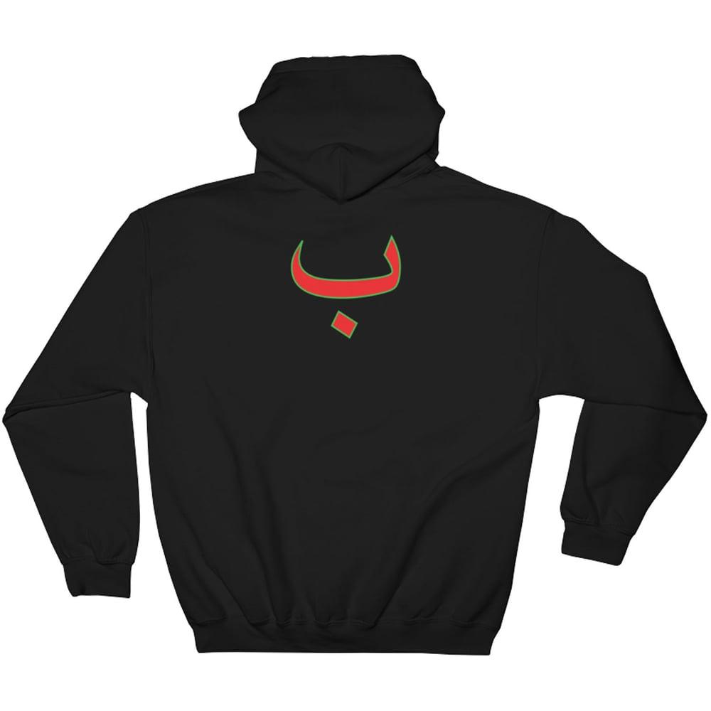 Image of Box Logo Sweatshirt (Black) (Red, Green)