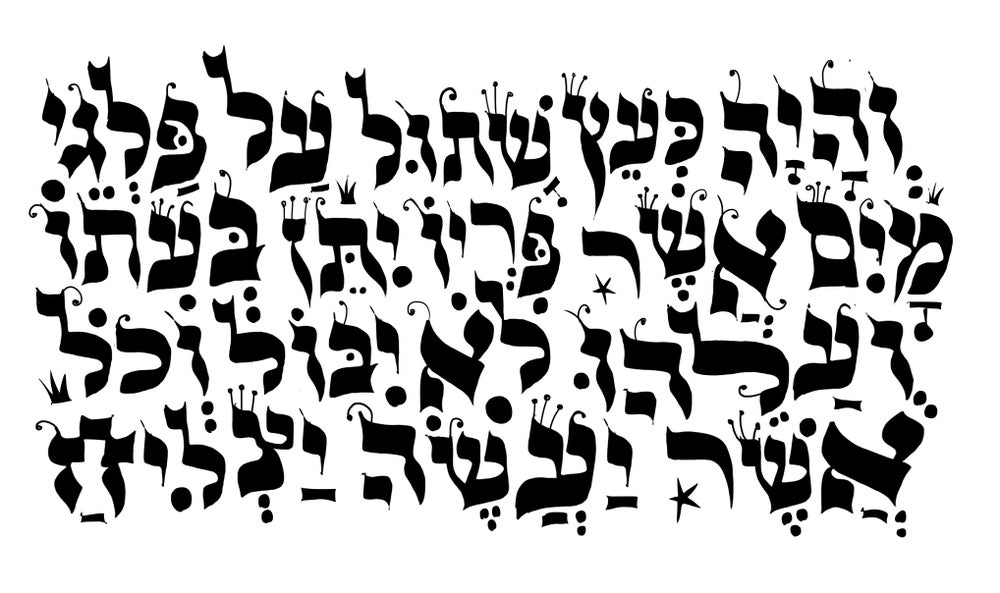 Image of Tubishvat prayer