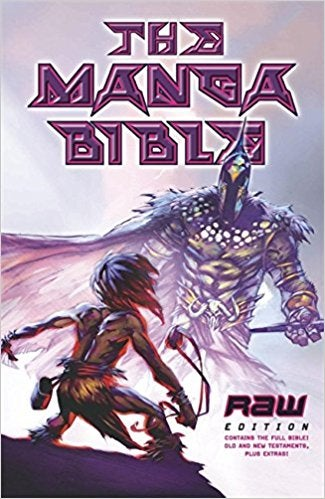 Image of The Manga Bible
