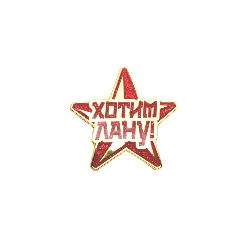 Image of Ravishing Russian