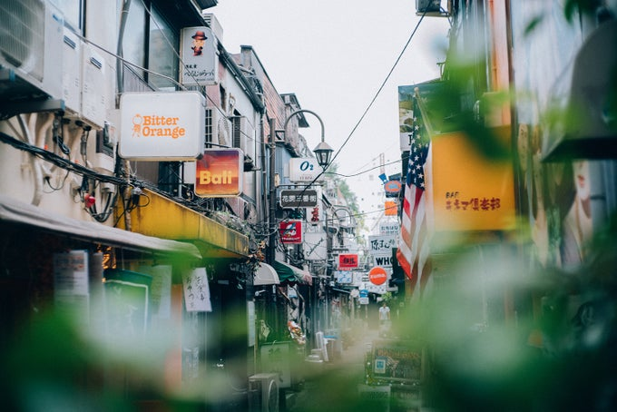 Image of Golden Gai
