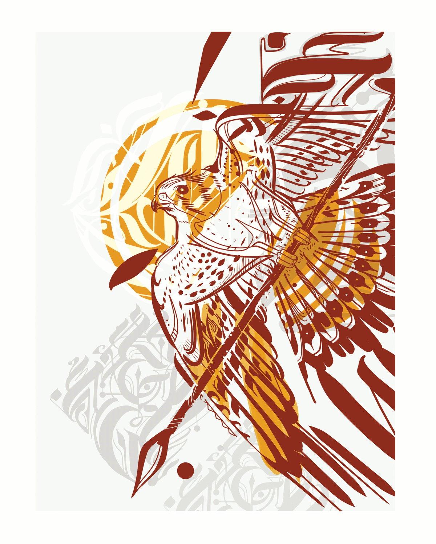Image of Kahu print 16 x 20