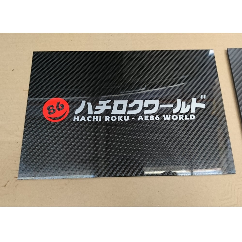 Image of AE86 WORLD Carbon License Plate