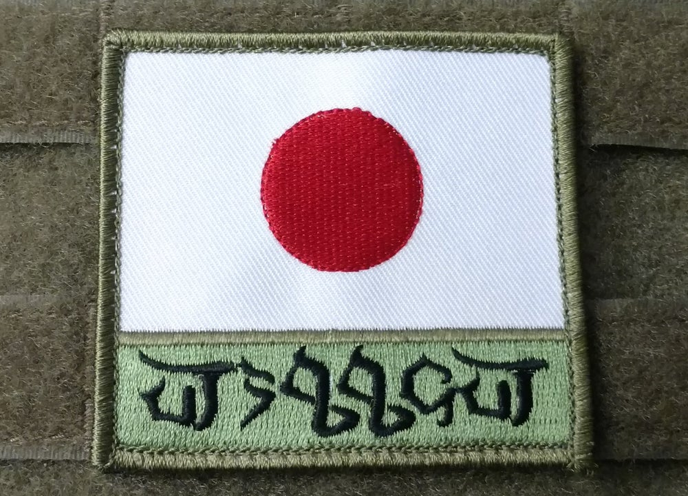 Image of GATE Special Region Patch