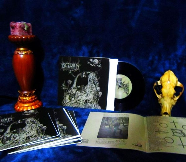 "Image of BEZDAN - Invocation Rites 7"" EP"
