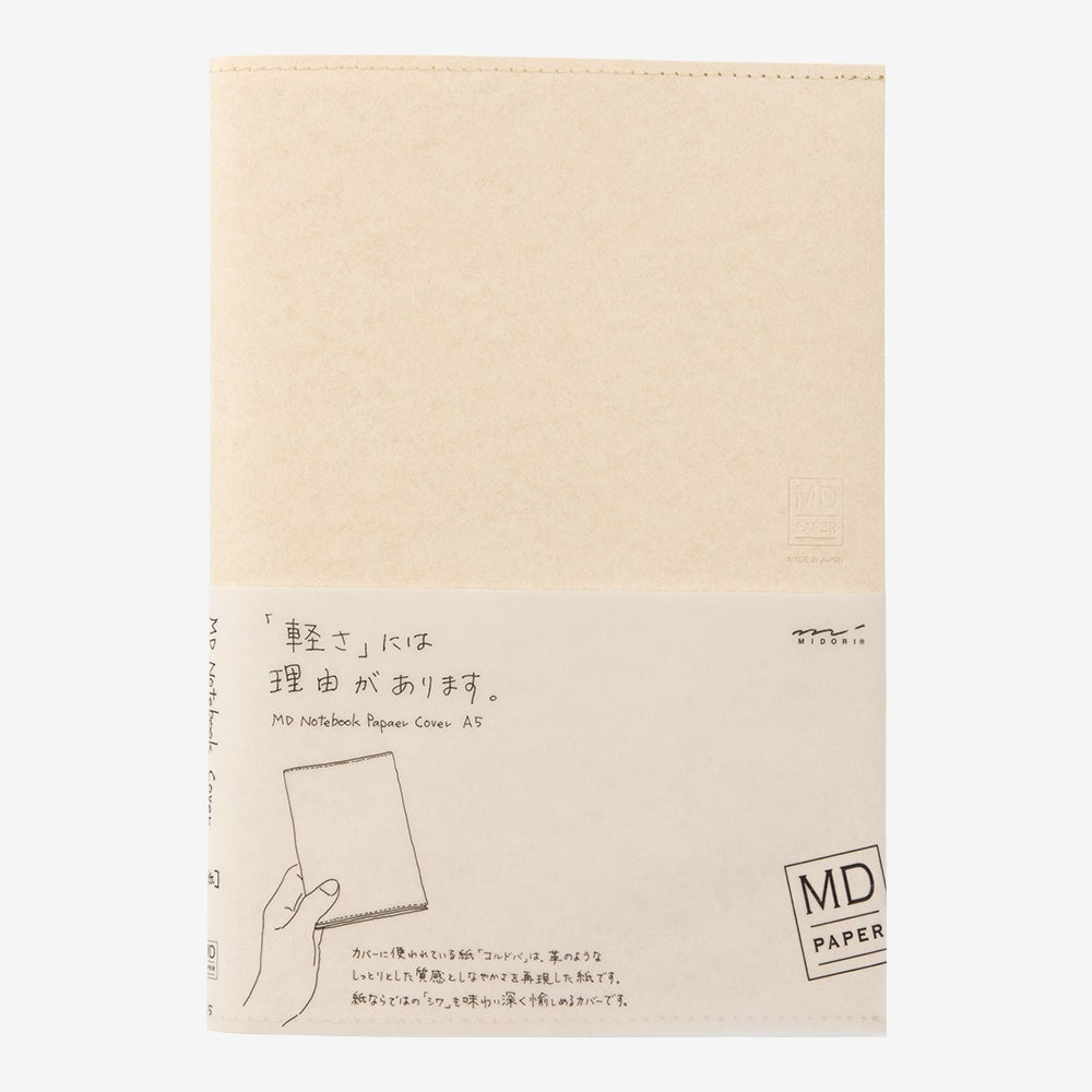 Image of MD Paper A5 Notebook Paper Cover