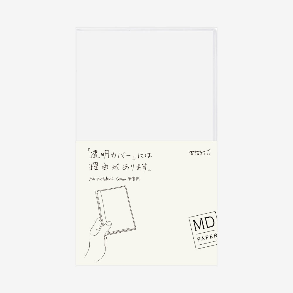Image of MD Notebooks B6 Slim Clear Cover