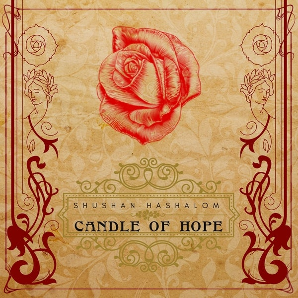 "Image of Shushan Hashalom: ""Candle of Hope"" CD"