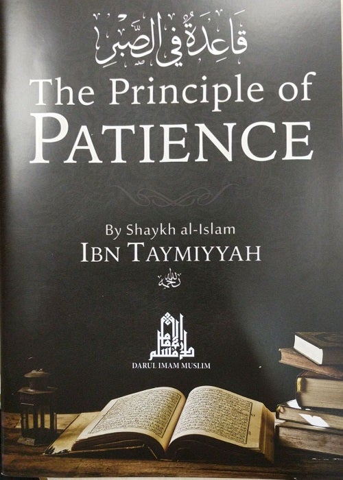 Image of The Principle of Patience by Shaykh al-Islam Ibn Taymiyyah