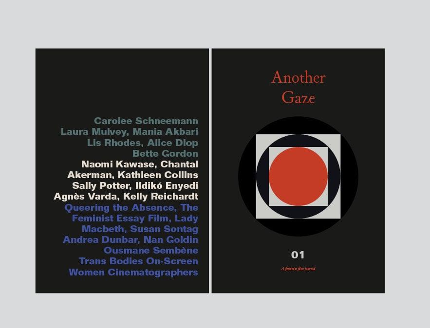Image of Another Gaze 01 (Digital Copy)