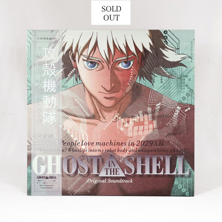 "Image of Kenji Kawai - Ghost In The Shell OST (Deluxe Edition Vinyl LP+7"")"