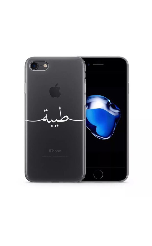 Image of Personalised Case