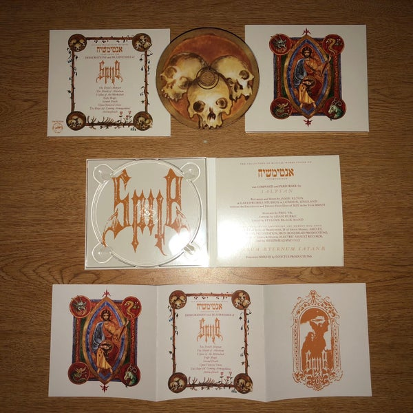 "Image of Spite ""Antimoshiach"" CD"
