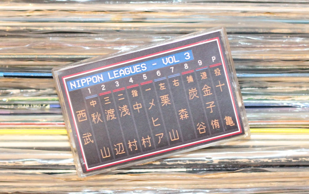 Image of Nippon Leagues Volume 3