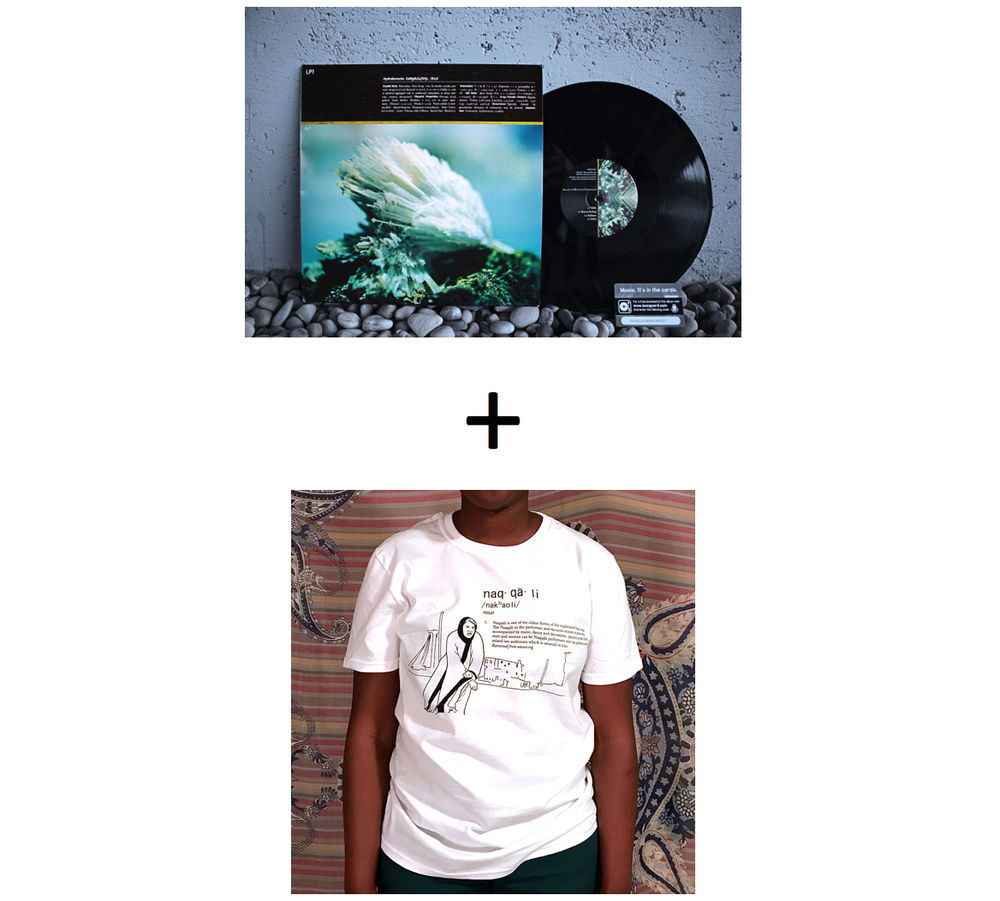 "Image of t shirt + 12"" vinyl bundle (SAVE $5)"