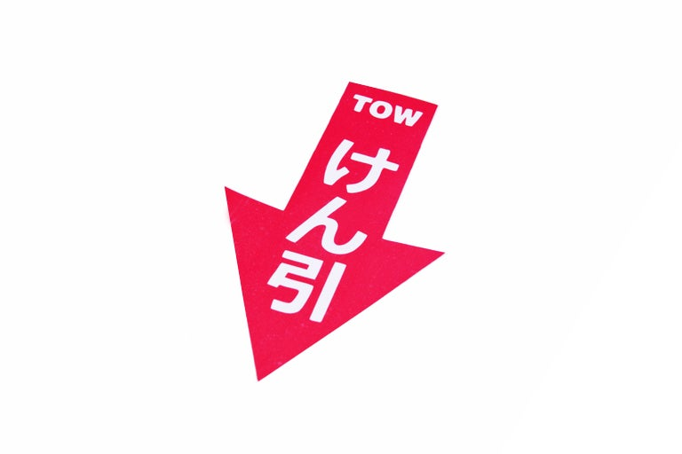 Image of Tow Sticker V1