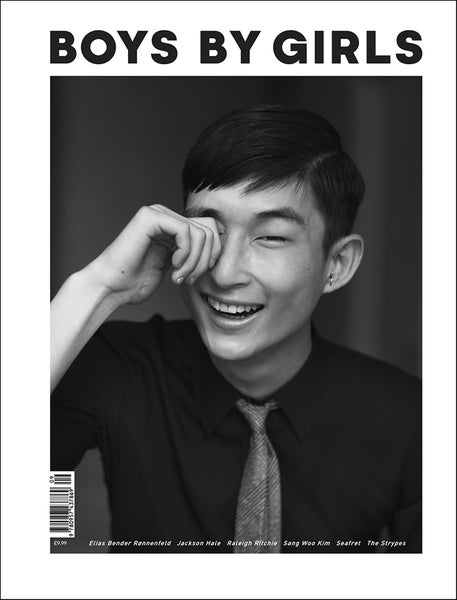 Image of BOYS BY GIRLS ISSUE 9 | GROWING SIDEWAYS | PRINT ISSUE | SANG WOO KIM COVER