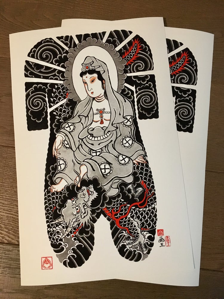 Image of Kannon dragon by yutaro