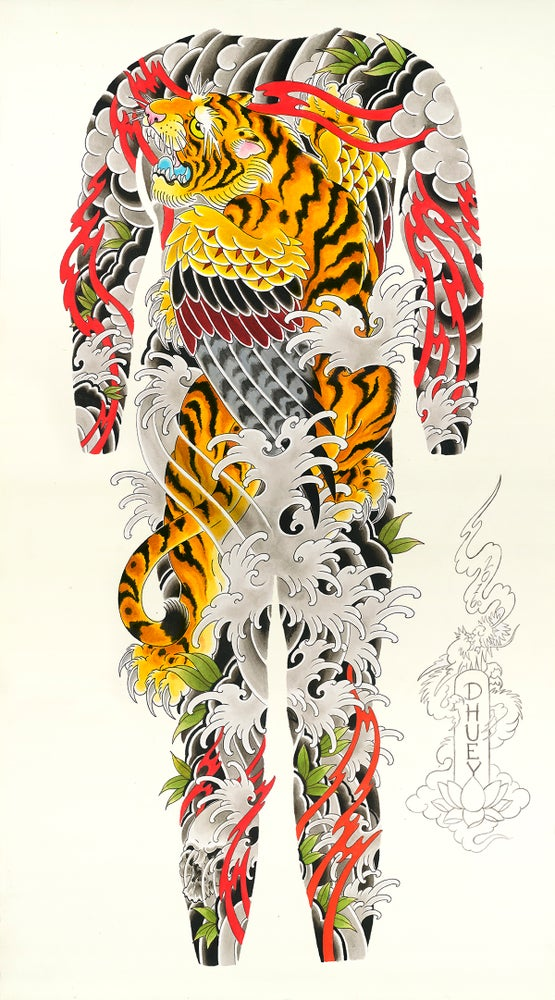 Image of winged tiger