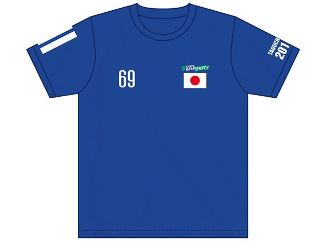 Image of Taguchi Japan T-Shirt
