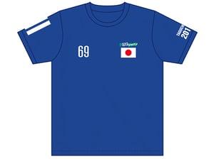Image of Taguchi Japan T-Shirt