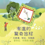 Image of Chinese Version