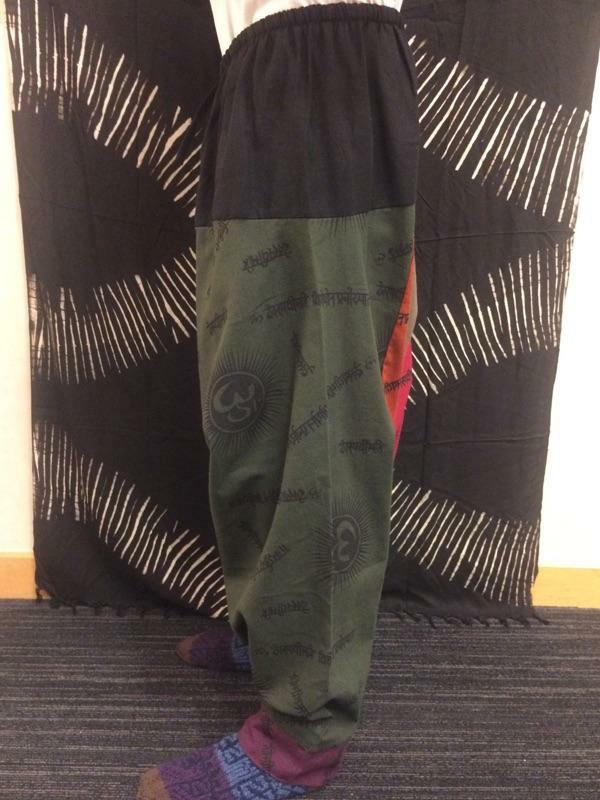 Image of OM Panel Harem Pants