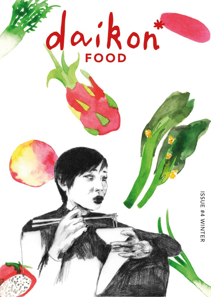 Image of daikon* zine Issue #4 Food