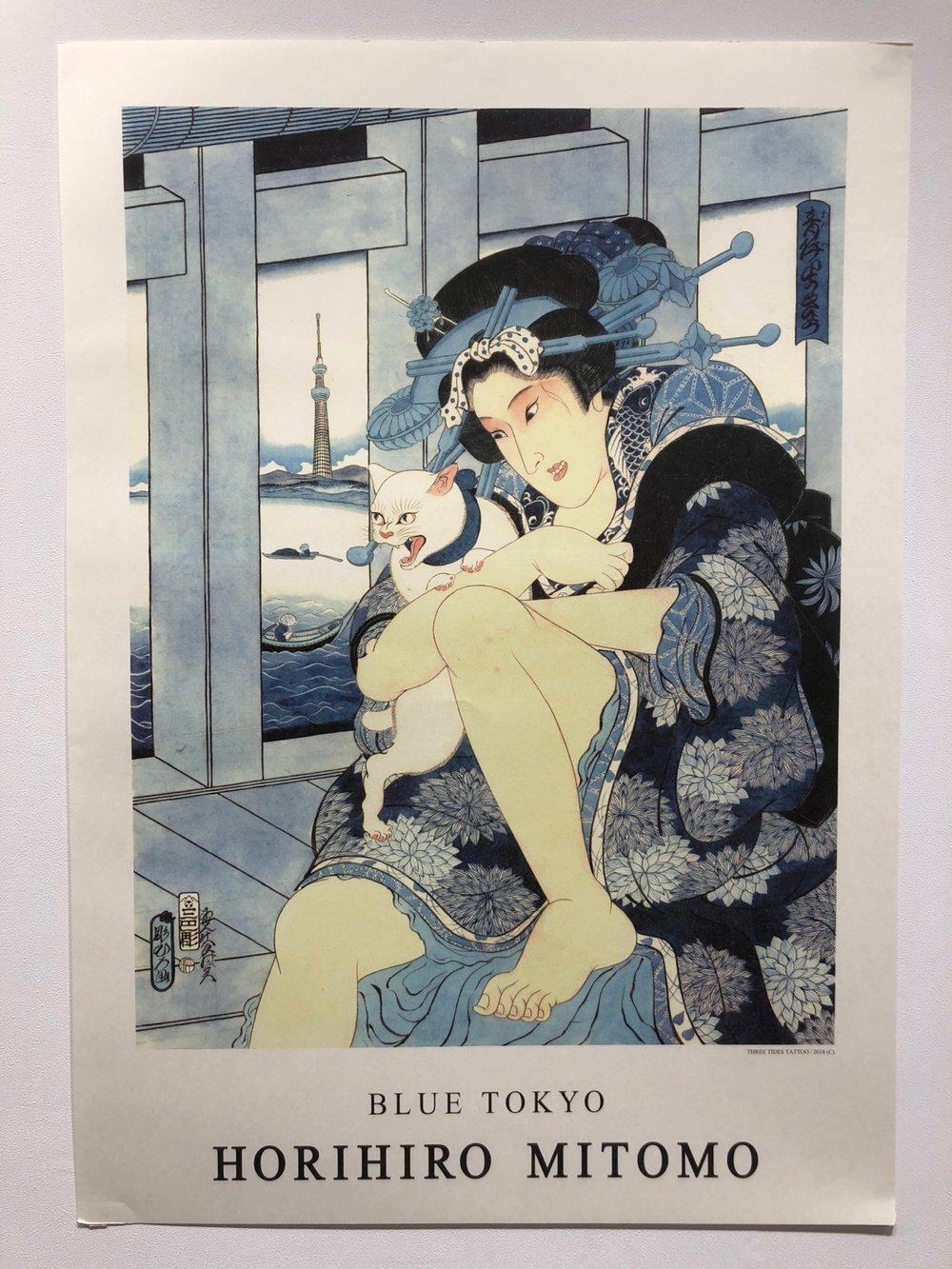 Image of HORIHIRO BLUE TOKYO PRINT