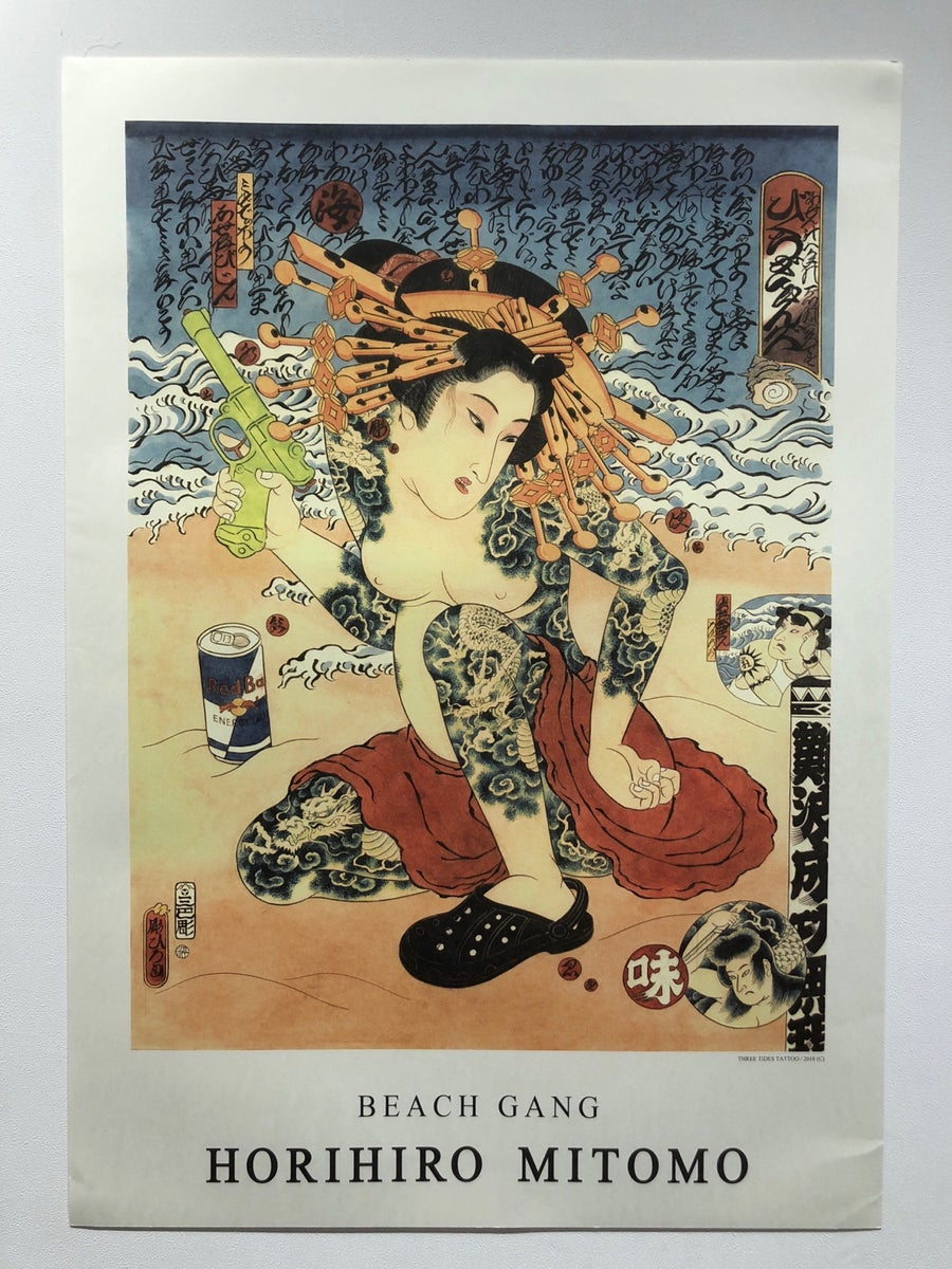 Image of HORIHIRO BEACH GANG PRINT