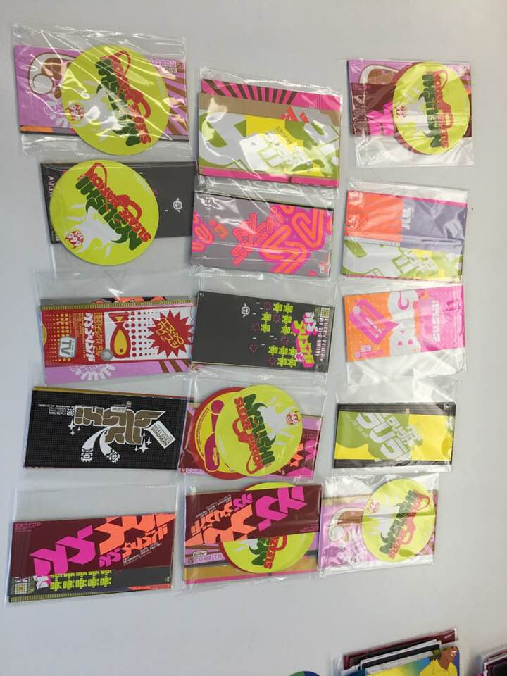 Image of NY Sushi - Lucky Dip Flyer Pack
