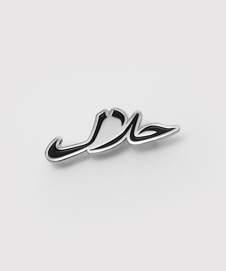 Image of HALAL PIN