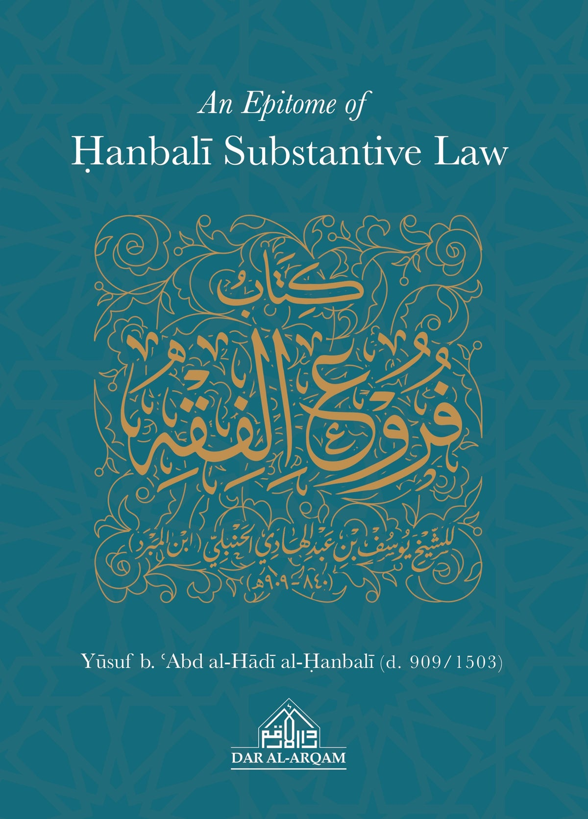Image of An Epitome of Hanbali Substantive Law by Ibn 'Abd al-Hadi