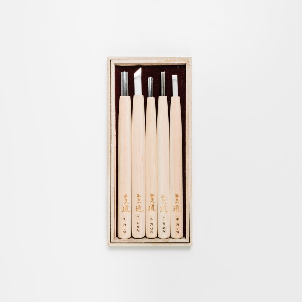 Image of 5 Piece Carving Set
