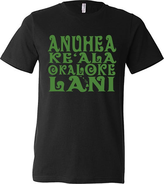 Image of Army Green Anuheakeala Tee