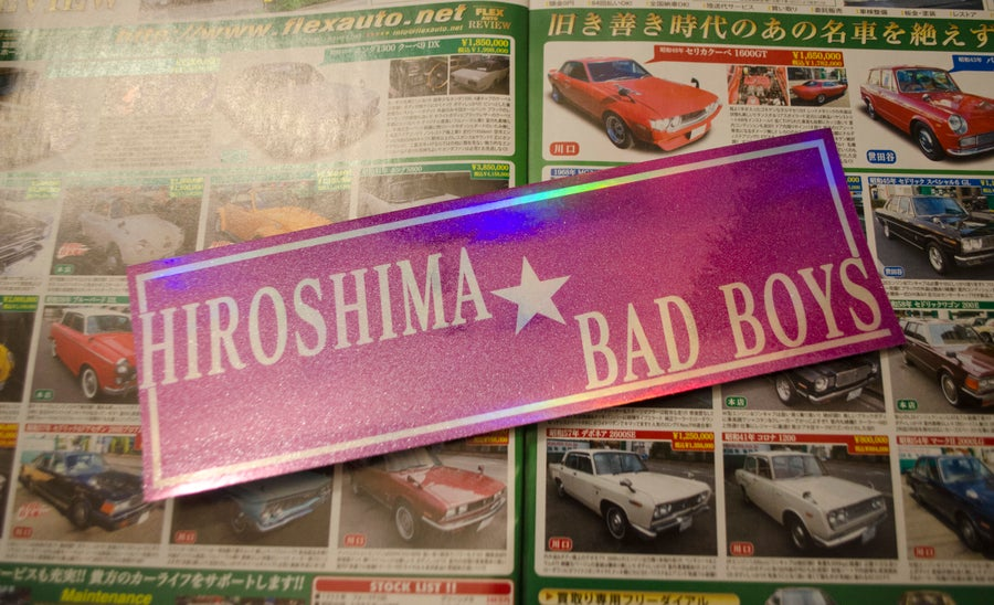 Image of Hiroshima Bad Boys・広島バッドボーイズ